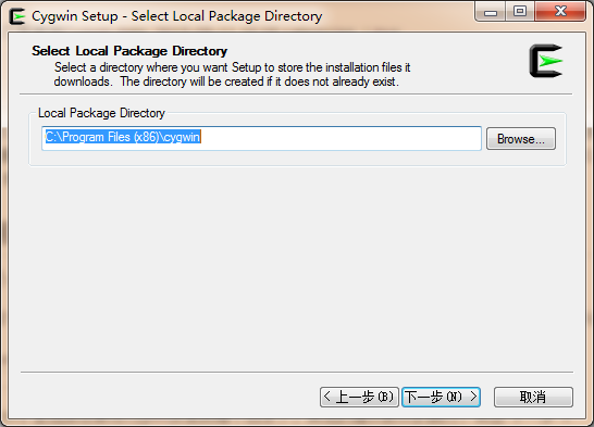 Select Local Package Directory